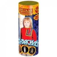 Вася-Василёк