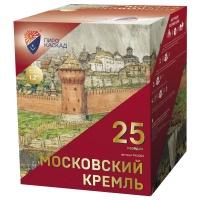 Московский кремль 25 х 1,2